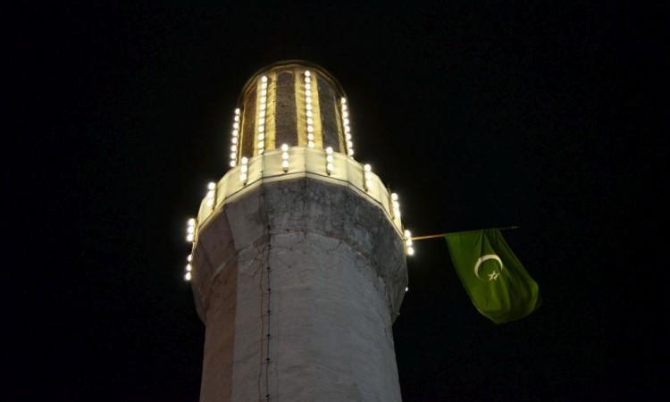 Sarajevo: Središnja bajramska svečanost u gazi Husrev-begovoj džamiji
