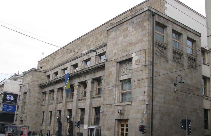 UO Središnje banke BiH bez dogovora o puštanju u opticaj sredstava od MMF-a
