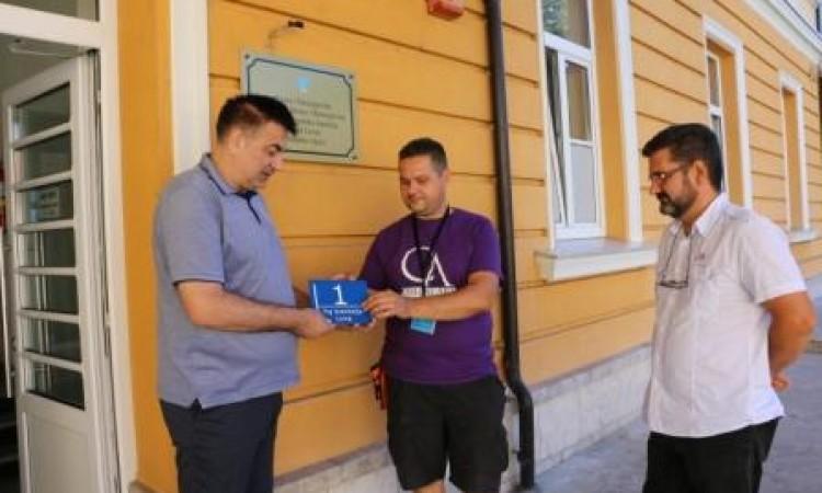 Počelo označavanje naselja, trgova i ulica u Livnu