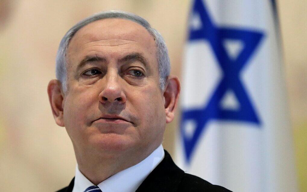 Netanyahu oprao po Iranu, svašta im je rekao, evo nekih dijelova