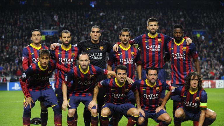 Barcelona dominantna protiv Cadiza, ali rezultat neriješen