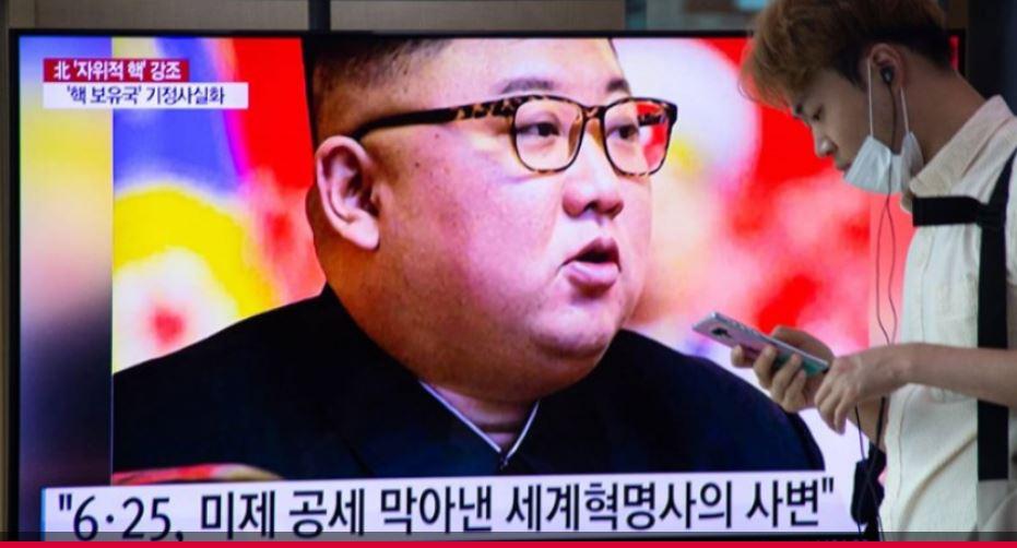 Kim Jong-un šalje pomoć gradu u karanteni koji se nalazi na granici dviju Koreja