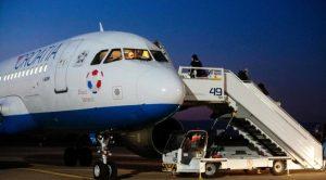 Croatia Airlines ukida liniju Zagreb – Dublin