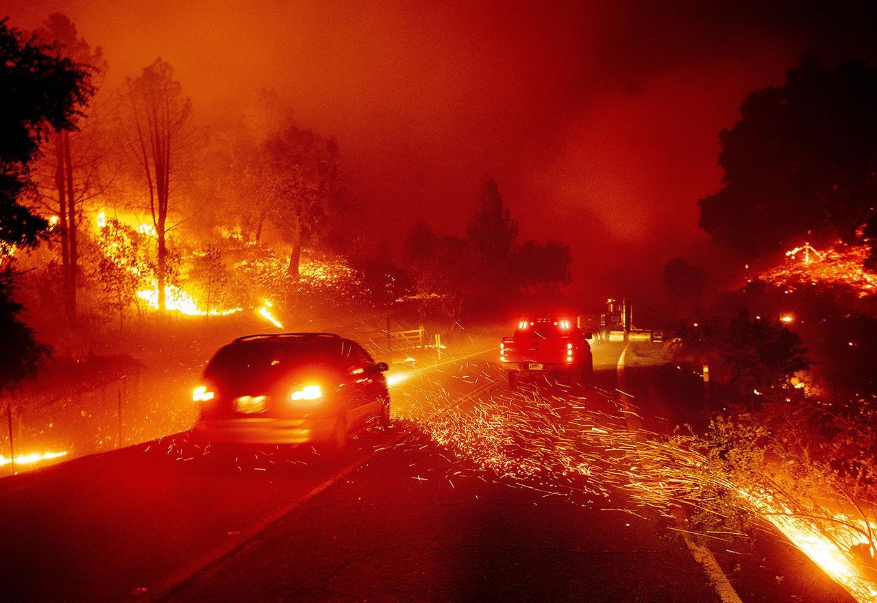 Vatromet koji otkriva spol budućeg djeteta uzrok je nezapamćenog požara u Kaliforniji