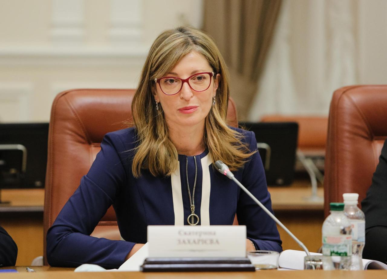 Makedonci moraju priznati da su bugarskog porijekla ako žele u EU
