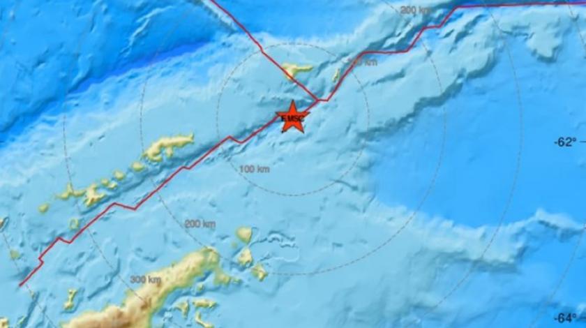 Čile pogodio potres magnitude 7.1