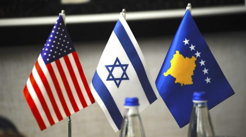 Kosovo otvara veleposlanstvo u Jeruzalemu