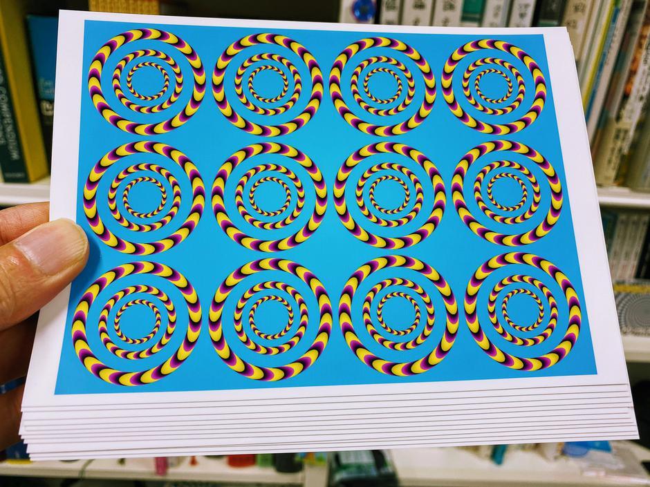 Optička iluzija koja otkriva pod kolikim ste stresom