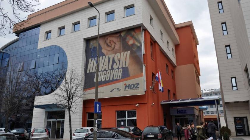 U petak sjednice Predsjedništva HNS-a BiH i HDZ-a BiH