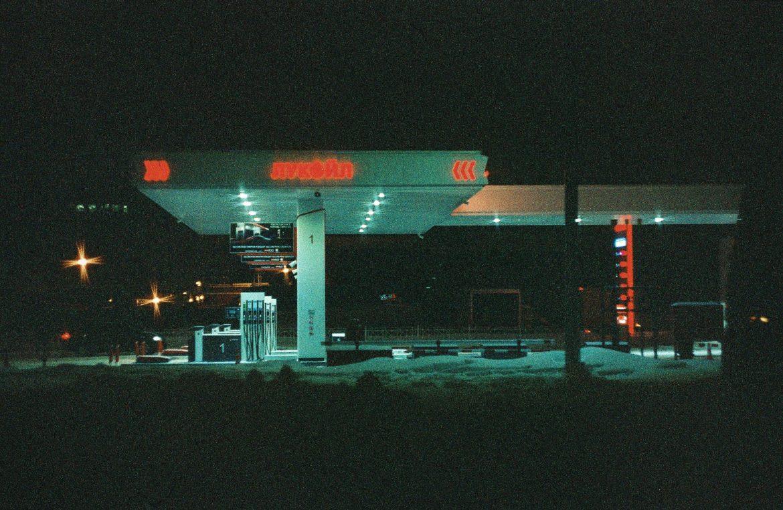 Od ponoći skuplje gorivo