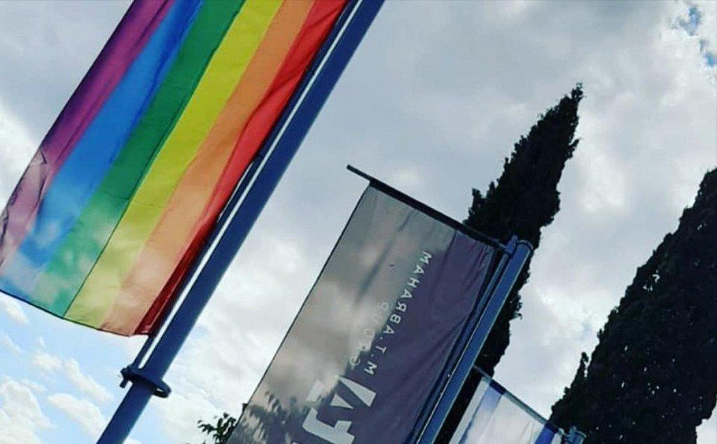 Mostarski Aluminij danas je domaćin foruma podrške LGBT zajednici
